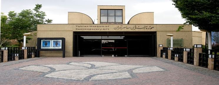 پاورپوینت تحلیل دو نمونه موزه در ایران